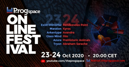 Join us for The Progspace Online Festival!