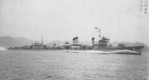 Japanese destroyer Inazuma (1932)