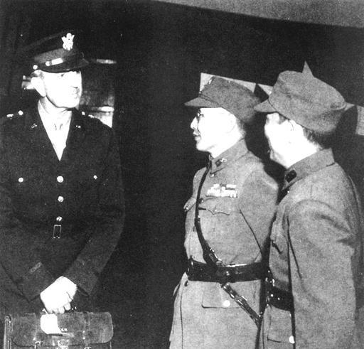 HyperWar: The U.S. Army Campaigns of World War II: China Defensive