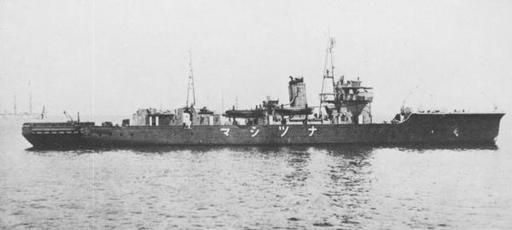 Natsushima-class minelayer (1933) | Military Wiki | FANDOM powered by Wikia