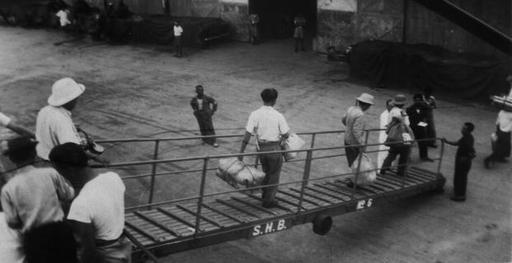 Hainan Island - Mui Ann Maiden Voyage 1949 - 1950
