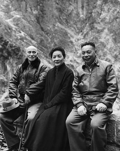February 27 - 1950 Chinese General Chiang Kai-shek elected President of Taiwan Photos and Images ...