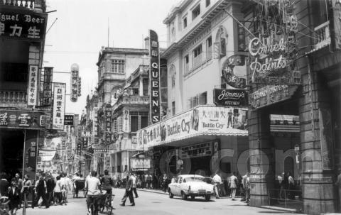 1955 Queens Road Central | Photography: Old Hong Kong |  | China hong kong and Macau