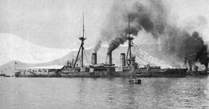 Japanese battlecruiser Kurama
