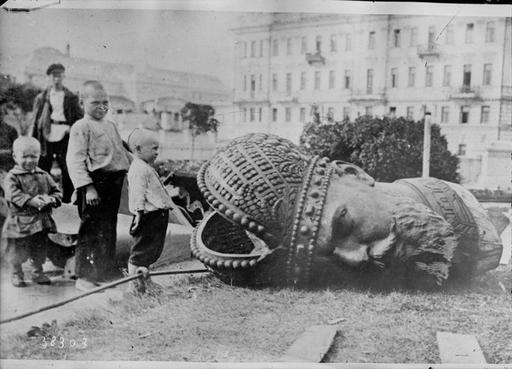 head of tsar Russia-1920 | RUSSIA 1920's | Russian revolution 1917, Russia, Moscow