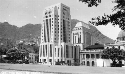 Photos of Old Bank of China Building [1951- ] | Gwulo: Old Hong Kong