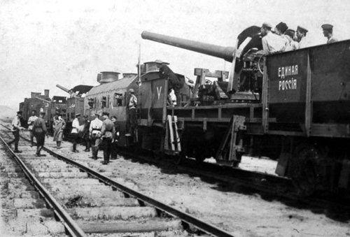 Photo of the armored train 'United Russia' of the Volunteer Army, 1919. | Civil War/Russia ...