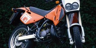 125cc Motorbike Insurance