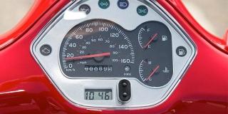 50cc Moped Insurance