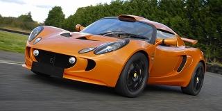 Lotus insurance