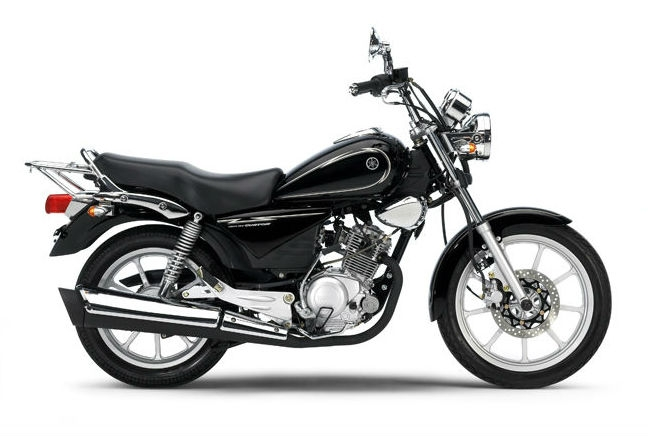 Yamaha YBR 125 - Featured image