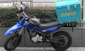 Motorbike courier insurance