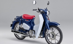 Honda's new Super Cub C125 confirmed for production