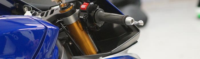 motorbike controls wide