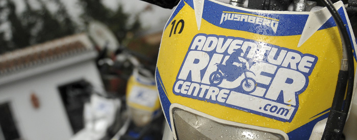 Adventure-rider-centre-logo-up-close