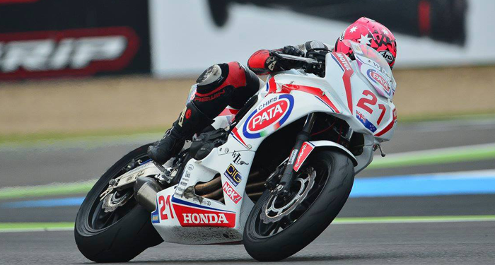 Avalon Biddle at track in Magny-Cours