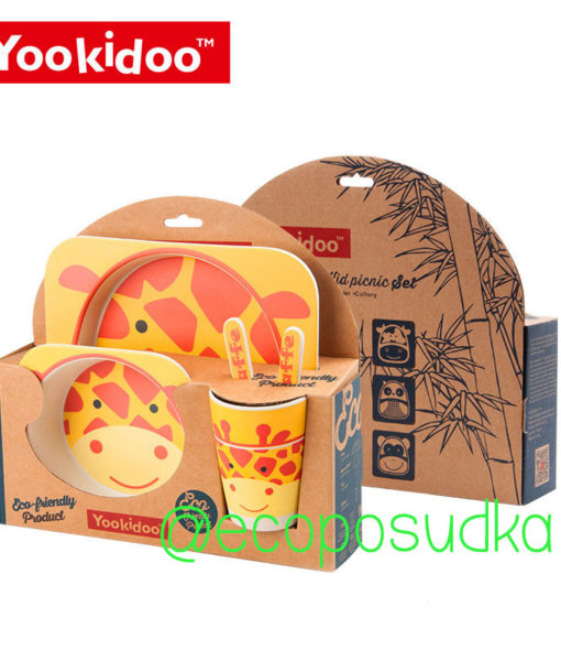 bambookidsset3