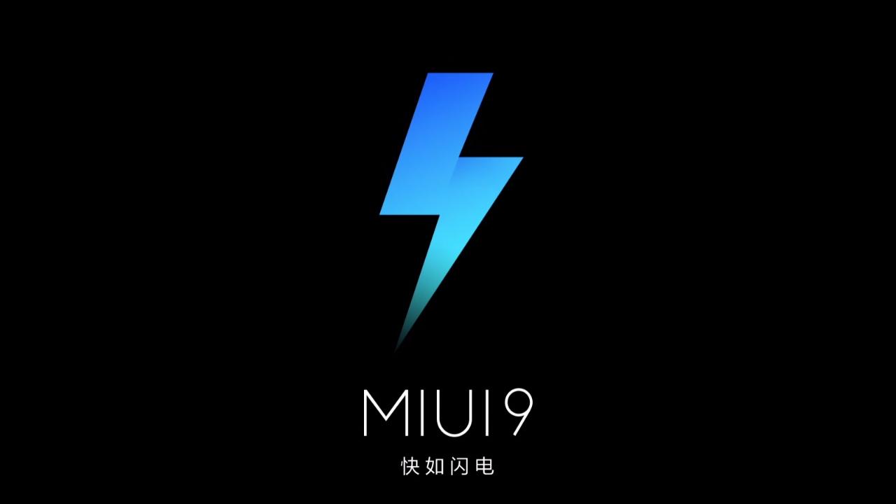 也许是最快的安卓系统?MIUI 9闪电般登场