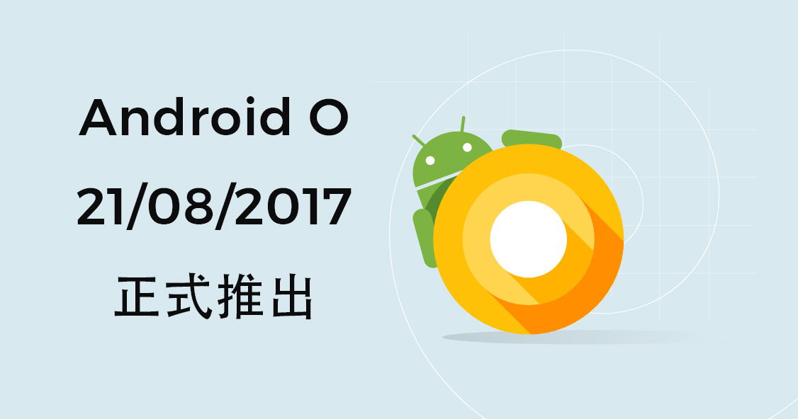 Android O将与日全蚀一同登场,就在8月21日