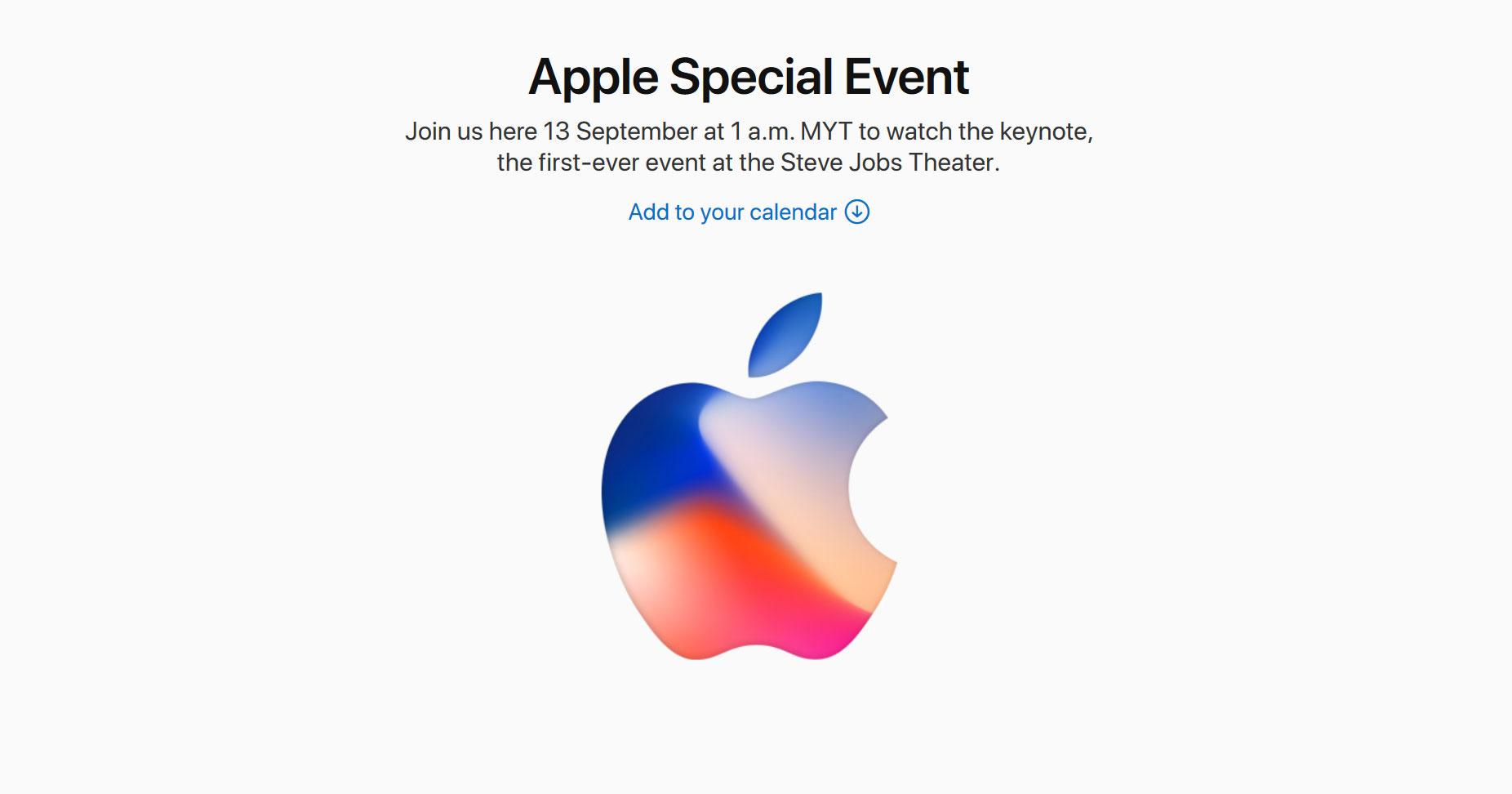 Apple将于9月12日举行特别活动