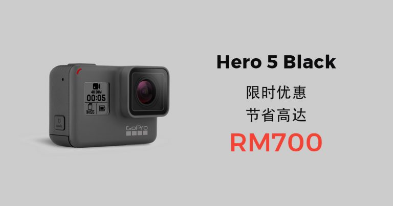 Read more about the article GoPro限时大优惠,折扣高达RM700!