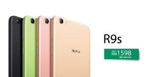 Oppo R9s折扣RM200,现只需RM1598