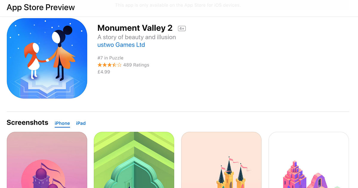 Apple App Store 的网页端界面迎来大改版