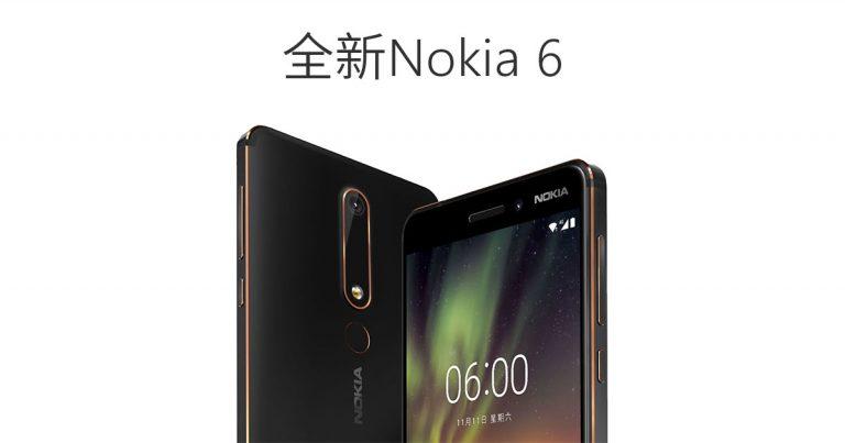 全新Nokia 6配置了更好的CPU,还加入多项Nokia独家技术