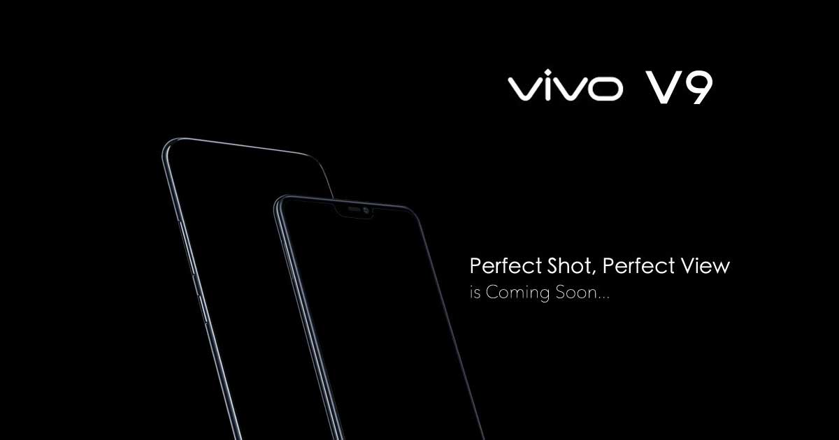 屏占比达90%!VIVO V9 规格抢先看