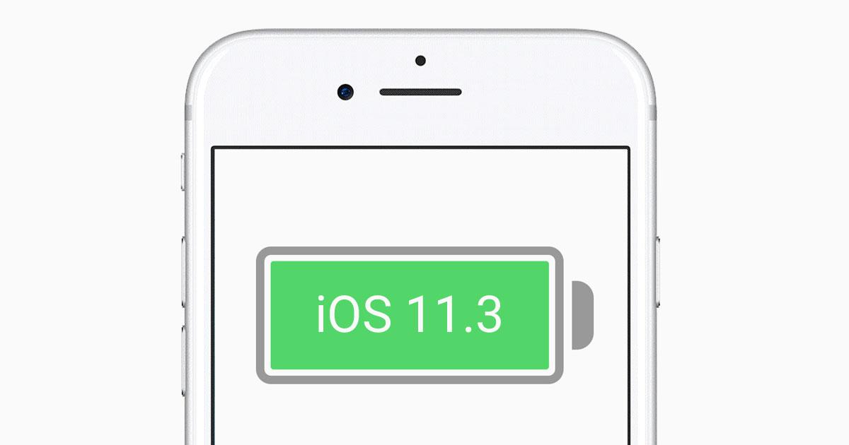 iOS11.3 更新将电池保护机制的控制权交由用户手中