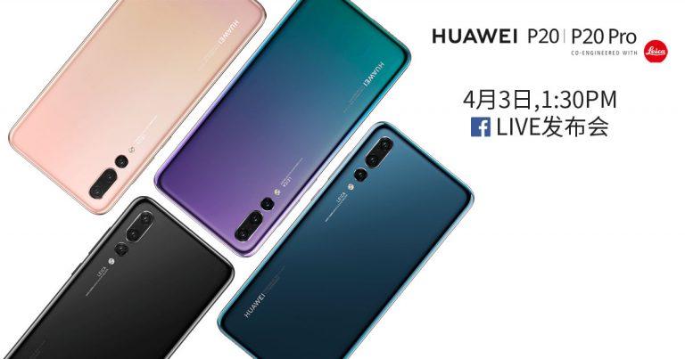 Huawei P20系列确定4月3日登陆马来西亚 (附发布会直播链接)