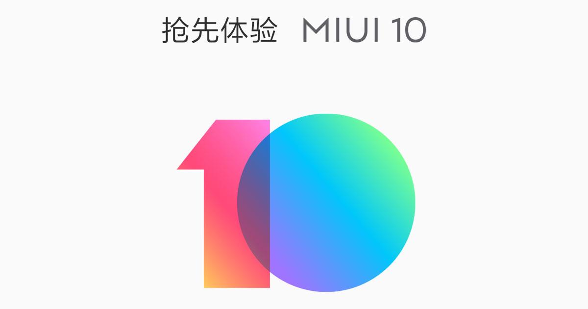 """MIUI 10启动内测招募,抢先体验""""快过闪电"""""""