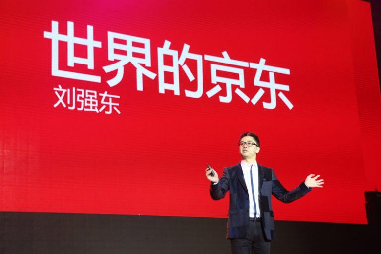 Google 以 5.5 亿美元投资京东
