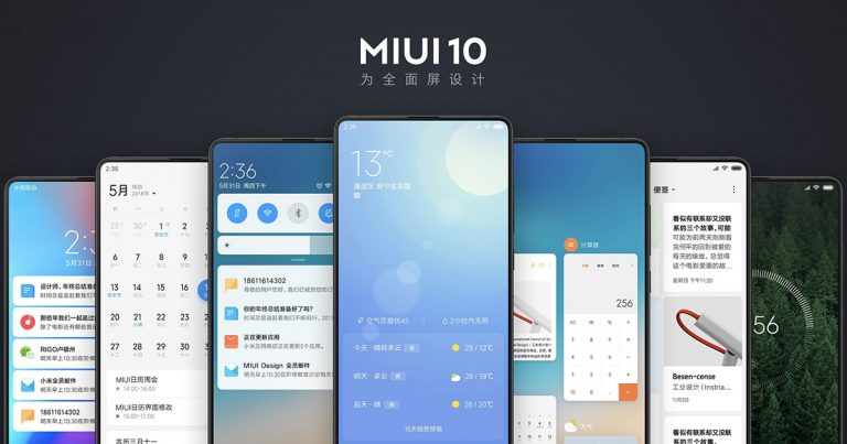 MIUI 10亮相——为全面屏设计的系统