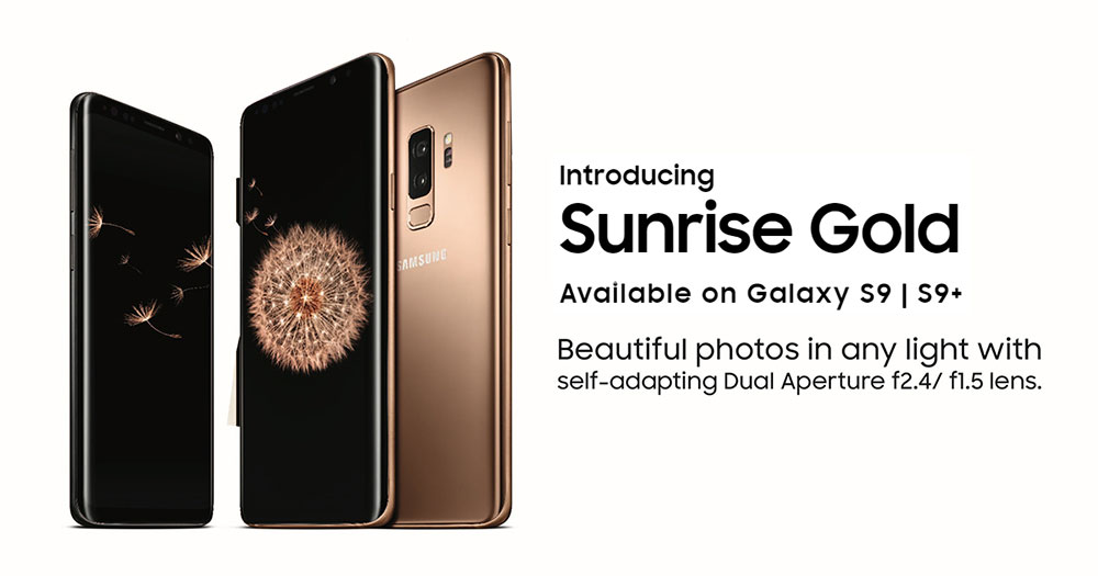 全新配色!Samsung Galaxy S9 Sunrise Gold发布