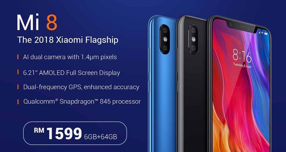 【更新:128GB版本确定】小米 8 要来啦!8月16日发售,只需RM1599