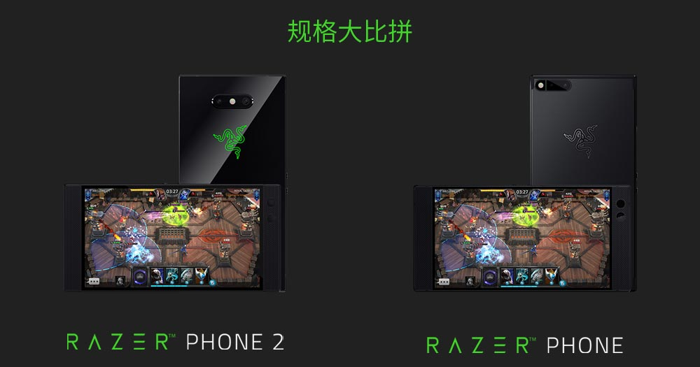 一图看懂Razer Phone 2对比Razer Phone