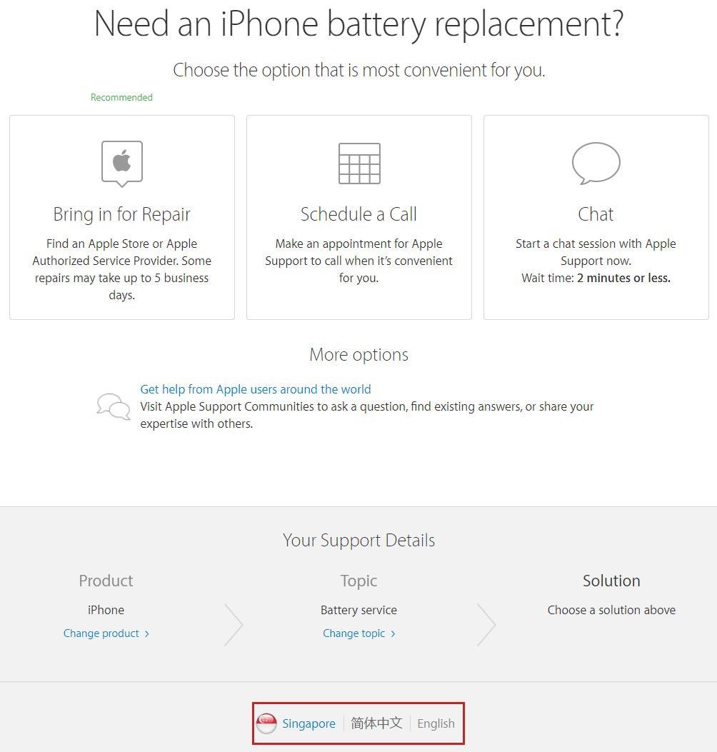 最后的冲刺!iPhone更换电池预约过程及所需注意事项 1