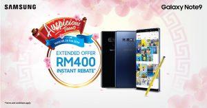 Samsung Auspicious Treats优惠让你以更低的价格购入Galaxy Note9