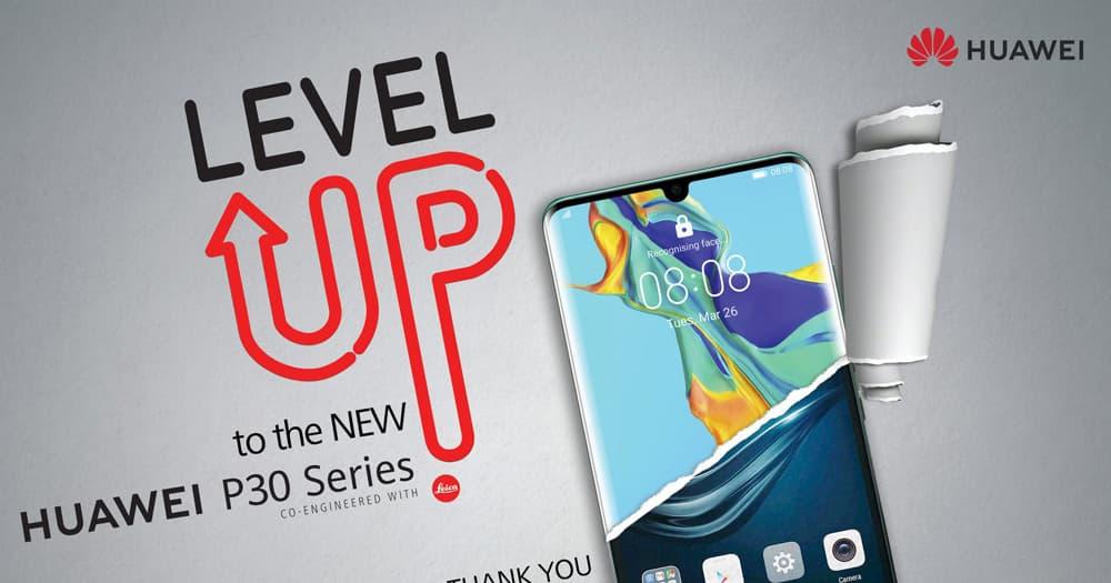 Huawei 推P30系列折旧换新计划,折扣最高RM2200