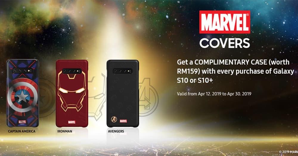 【更新:新设计】限时优惠!凡购买Galaxy S10 / S10+将获赠漫威超级英雄手机壳