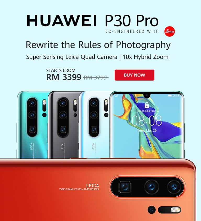 """【更新:优惠延长】Huawei 推 """"1+1 Year Warranty""""!指定期限入手还能获得额外一年保家! 7"""