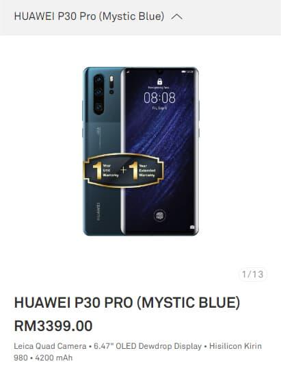 Huawei P30 Pro Mystic Blue (墨玉蓝)
