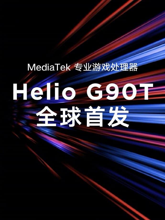 Redmi Note 8 首发 MTK Helio G90T 处理器