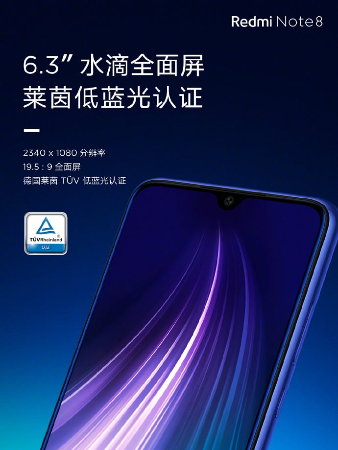 Redmi Note 8 屏幕