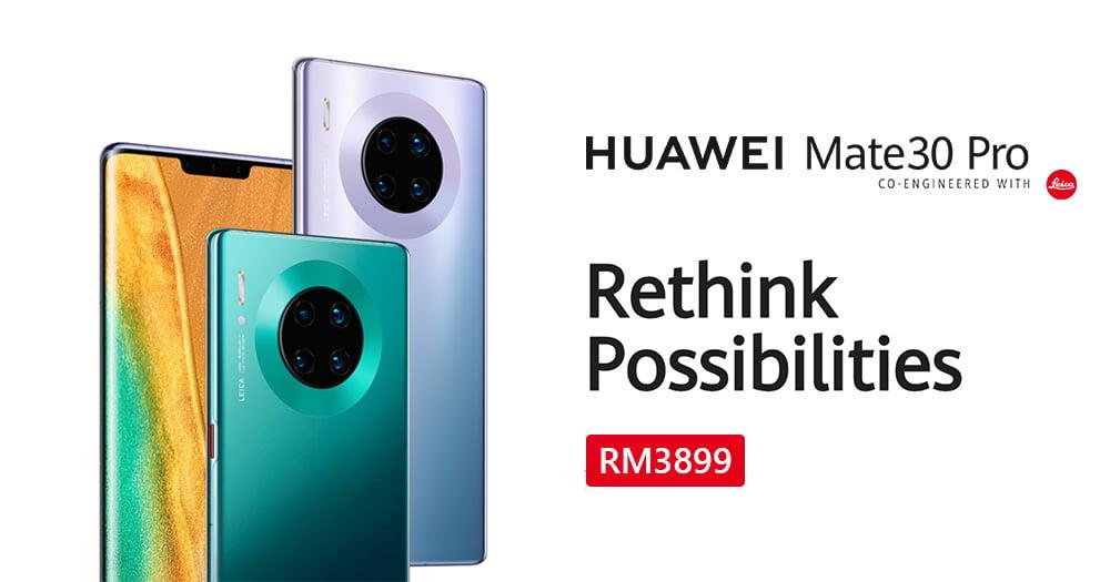 【更新:Mate 30 预购】Huawei Mate 30 Pro 以 RM3899售价开放预购,预购还必须通过忠诚度考验?!