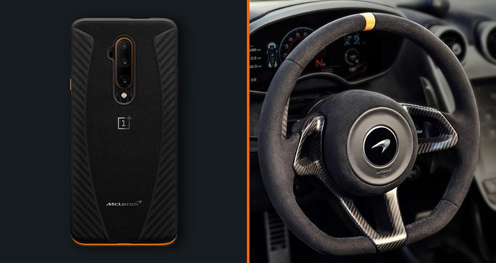 OnePlus 7T Pro McLaren Edition 专属保护壳