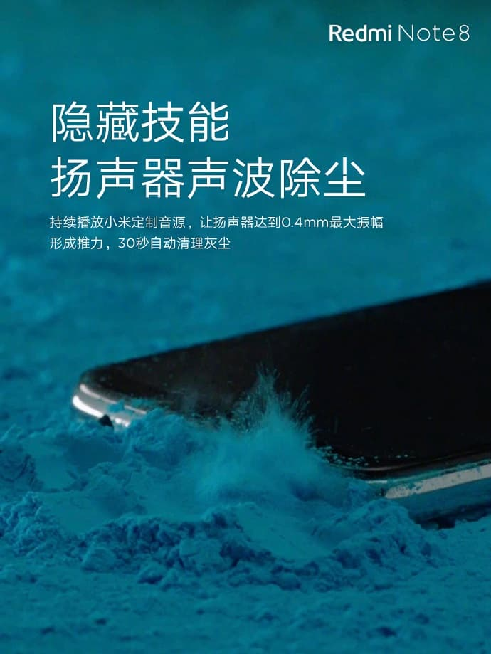 """Redmi Note 8 系列正式发布,""""四摄小金刚"""" 售价 RM599 起 4"""