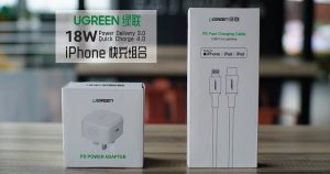 UGREEN 18W Power Delivery 快充组合体验