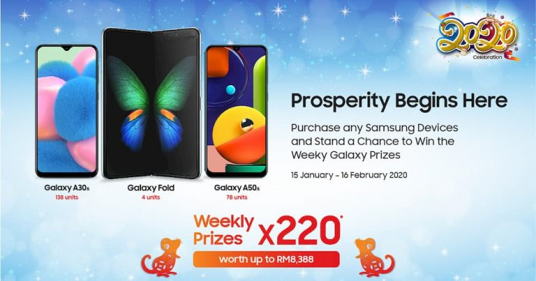 "Samsung ""Prosperity Starts with Galaxy"" 新春送奖,每周送出价值 RM8388 的 Galaxy Fold!"
